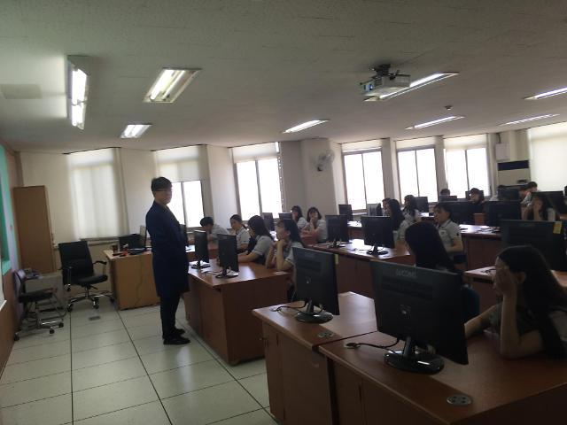 한국폴리텍Ⅱ대학 인천캠퍼스 신소재응용과, 직업체험 실시