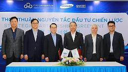 .​Samsung SDS to make strategic investment in Vietnamese IT service company.