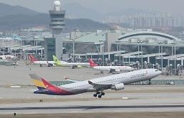 .韩亚航空邀中国网红宣传韩国游.