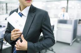 .[AJU VIDEO] 职场人士入职10年平均跳槽4次.