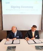 KAI、タイ空軍と600億ウォン規模の契約締結