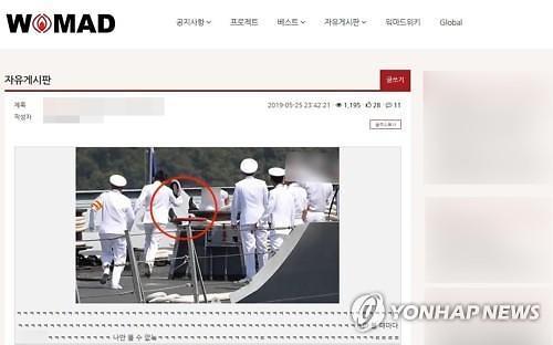 """남성혐오 사이트 워마드, 故 최종근 하사 조롱… 해군 """"모든 조치 강구"""""""