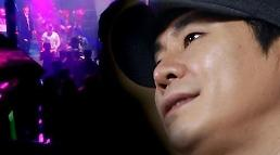 .MBC:梁铉锡涉嫌性招待 警方:确认后决定是否调查.