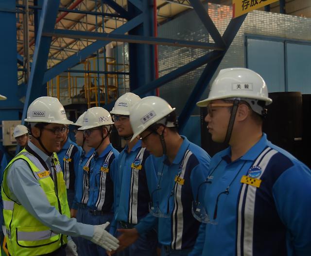 최정우 포스코 회장, 중국 생산법인 방문…현장경영 속도