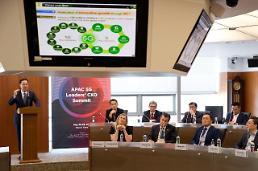 .亚太地区5G领袖峰会开幕 韩国分享5G商用化经验.