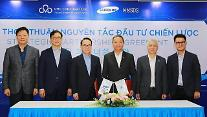 サムスンSDS、ベトナムのITサービス企業に戦略的持分投資