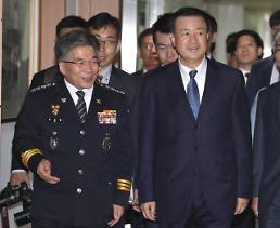 .中国公安部副部长王小洪访韩.