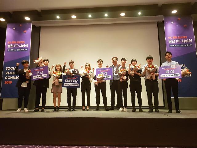 대기업 인프라와 청년 아이디어의 만남…국내 최초 민간축제 SOVAC를 빛내다