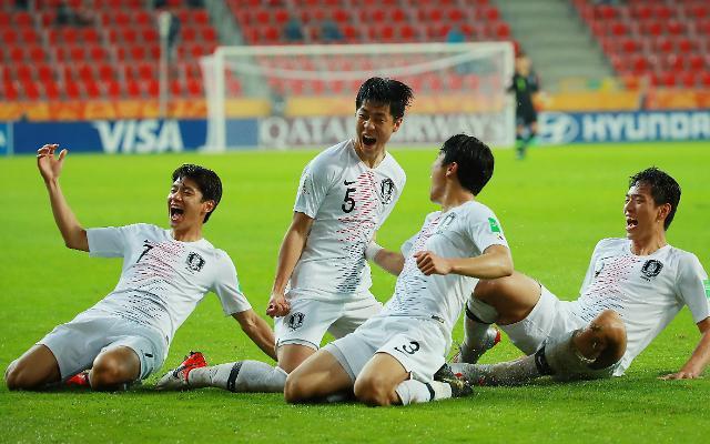 [U20 월드컵] '김현우 결승골' 한국, 남아공 꺾고 첫 승 '16강 보인다'
