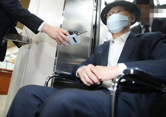 김백준 오늘은 증인 출석할까...이명박 재판 8번째 소환