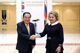 .韩国议长会见俄联邦委员会主席.