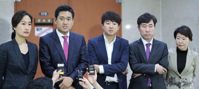 바른미래, 바른정당계 최고위원들 '정병국 혁신위' 수용