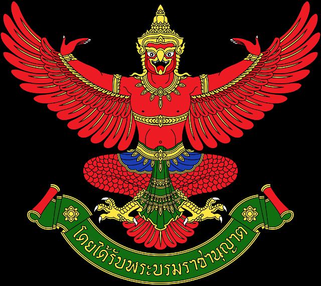 [요괴신령열전]용을 잡아먹는 금시조 가루다…힌두교 새가 태국·印尼서 활개