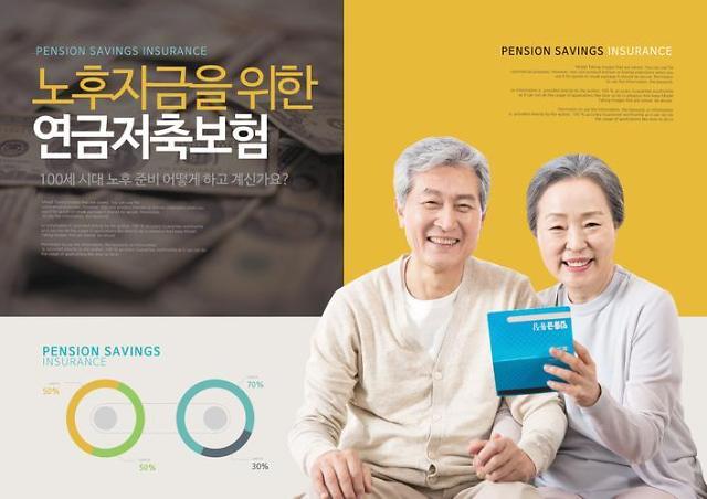 퇴직연금 200조 시대 금융지주사 경쟁 본격화