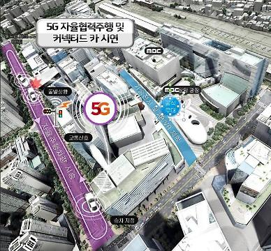 Seoul City arranges street show to demonstrate 5G converged self-driving technology