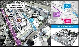 """.全球首款""""5G无人驾驶车""""下月在韩公开."""