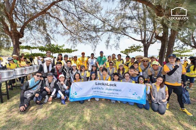 락앤락, 전 법인 참여 친환경 캠페인 '글로벌 플로깅 데이' 진행