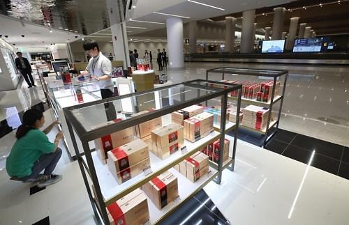 仁川机场入境免税店31日开始营业