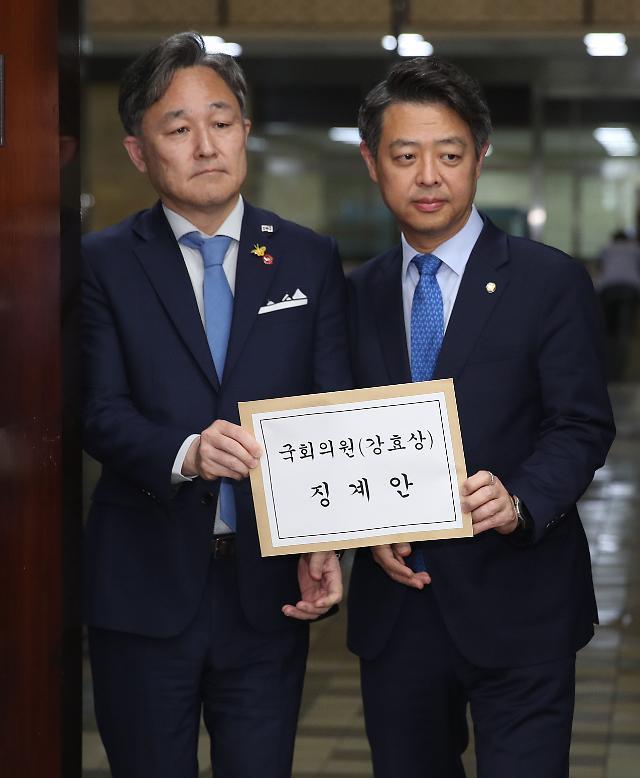 민주당, 기밀 유출 논란 강효상 국회 윤리위 제소