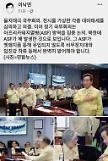 .李洛渊:朝鲜疑似发生非洲猪瘟疫情 .