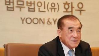 """이홍훈 전 대법관 """"국가의 정의 실현이 국민에게는 기본권 실현"""""""