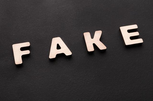 [디지털신조어] 럭셔리한 가짜를 선호한다 클래시 페이크