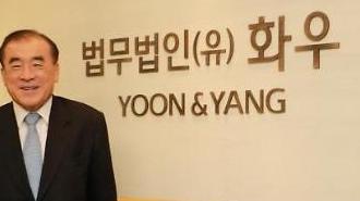 [인터뷰] 법조계 공익활동 견인차 이홍훈 전 대법관