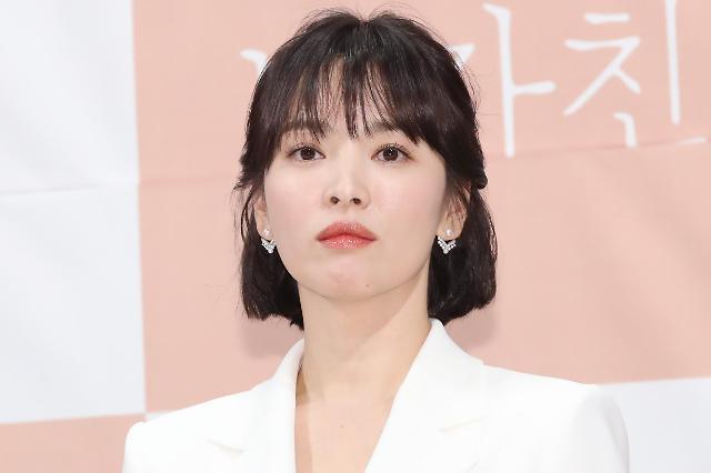 宋慧乔有望出演新剧《Hyena》 官方:只接到出演提案