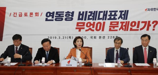 [아주 쉬운 뉴스 Q&A] 의원정수 확대 논란