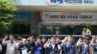 현대重 노조, 업무방해 가처분 결정문 집행관 저지···공권력 투입 초 읽기