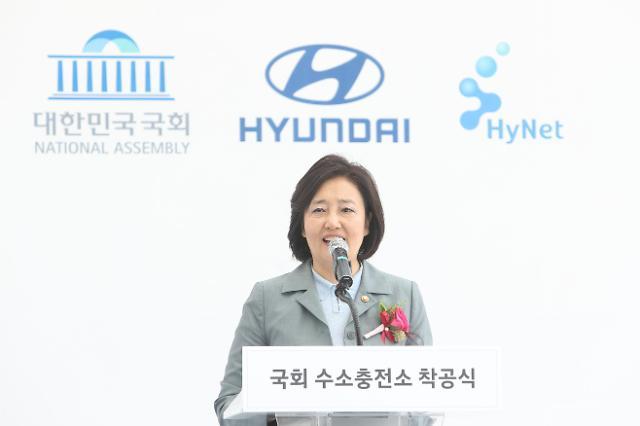"""박영선 장관 """"수소경제 활성화 로드맵 적극 지원"""""""