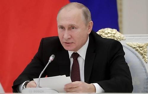 푸틴, 美-러 중거리핵전력조약 이행 중단 법안 하원 제출