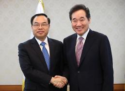 .韩总理接见中国重庆市长唐良智.