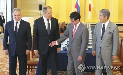 러-일, 외교·국방장관 회의…이지스 어쇼어·쿠릴 놓고 이견