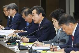 .韩总理提议外交部组建中美事务专管机构.