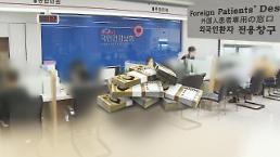 .加入韩国健康保险的外国人直逼100万.