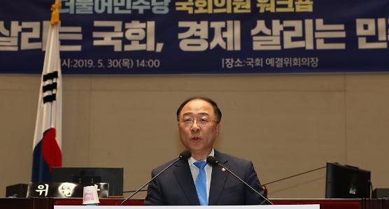 """홍남기 부총리 """"2022년 국가채무비율 45% 전망"""""""
