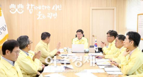 """박승원 광명시장 """"실종자 가족과 긴밀히 소통 행·재정적 지원 다하겠다"""""""