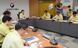 .韩政府召开防控朝鲜非洲猪瘟疫情紧急会议.