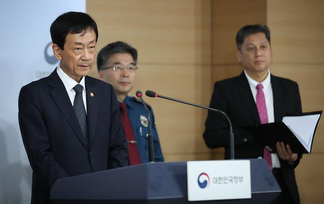 '청룡봉사상' 수상 경찰관 특진 없앤다