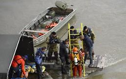 .匈牙利沉船救援暂无进展 准备搜索沉船内部.