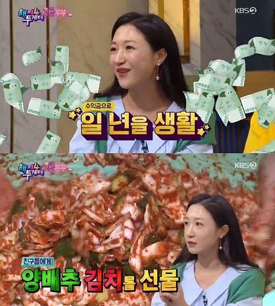 안창환♥ 장희정, 러시아에서 양배추 김치 팔아 1년 생활비 번 사연은?