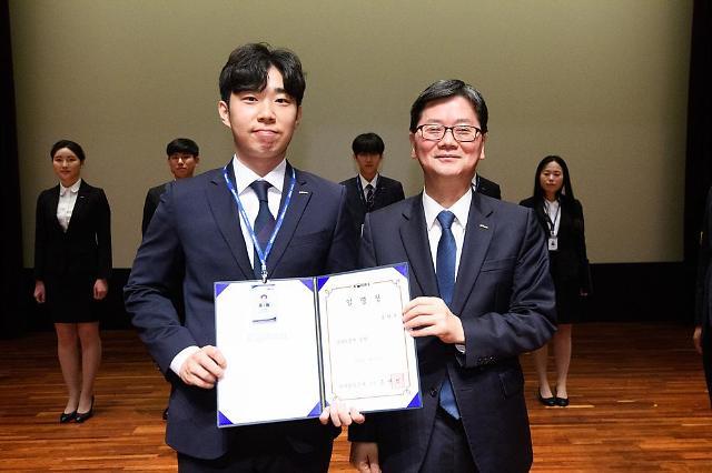 코레일, 상반기 사무영업·차량·전기통신 신입사원 임명장 수여