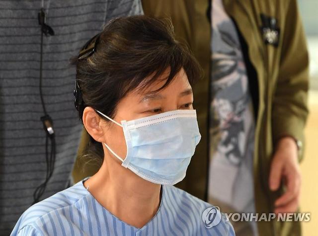 박근혜 前대통령, 징역6년 추가 확정? '국정원 특활비' 사건 항소심서 끝??