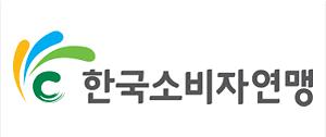 """한국소비자연맹 """"정부, 개인정보 자기결정권 무관심…빅데이터 정책 폭주 멈춰야"""""""