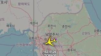 Hai trinh sát cơ Mỹ bay cùng lúc qua thủ đô Hàn Quốc
