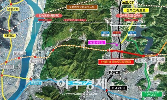 부산시, 산성터널 구서방향 회동IC 공사···기존 연결도로 폐쇄