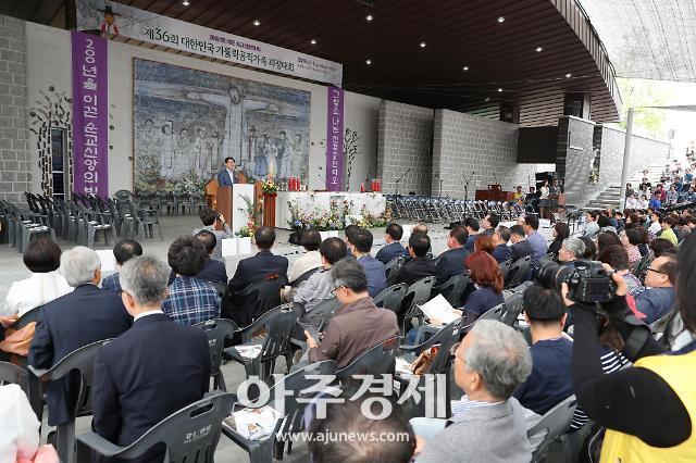 양승조 충남지사, 가톨릭공직가족 피정대회 참석