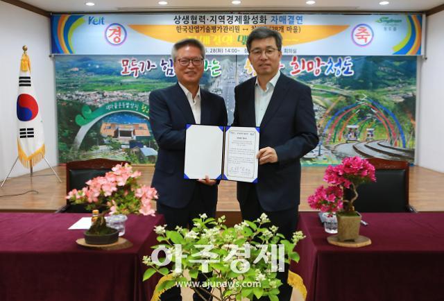 """지역경제 활성화 앞장서는 공공기관…""""소통과 협력 바탕 사회적 책무 이행"""""""