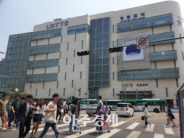[르포] 롯데VS신세계, '노다지' 영등포역 쟁탈전…상인들만 '싱숭생숭'